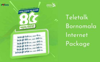 Teletalk Bornomala Internet Package