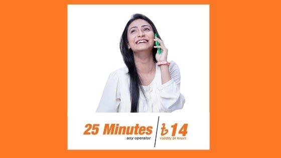 BL 14 tk recharge offer