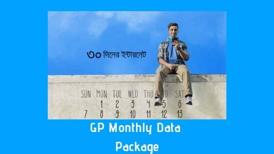 GP Monthly Data Package