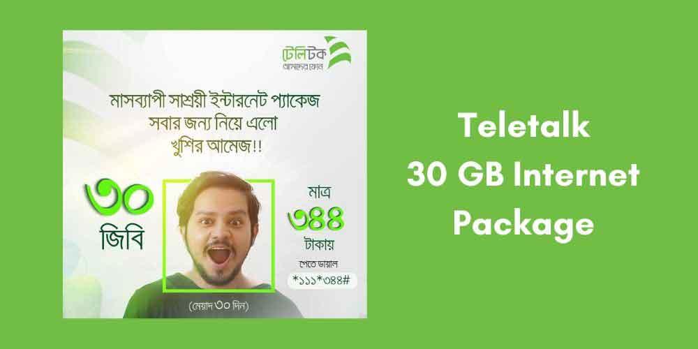 Teletalk 30 GB Internet Package at 449 Tk