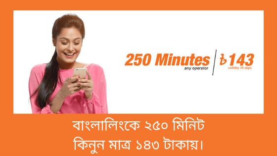 Banglalink 250 Minutes Package