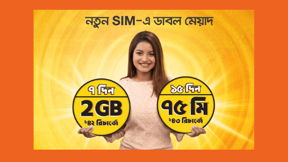 Banglalink New SIM Internet Offer