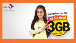BL 3GB bkash Recharge Offer