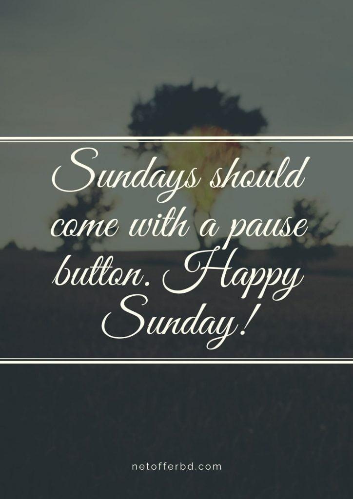 Sunday Good Morning SMS