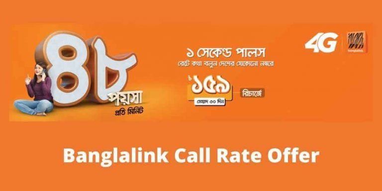 Banglalink Call Rate Offer