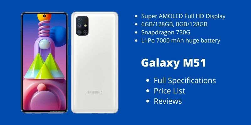 Samsung Galaxy M51 Full Specifications