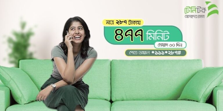 Teletalk 477 Minutes Offer